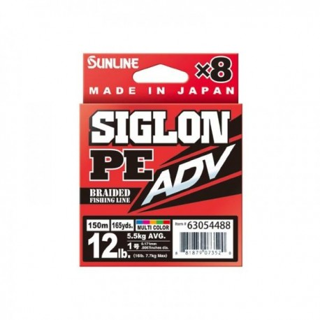 Sunline Siglon PE ADV 150m(5C) Multic _0,6(0,132mm)/8LB(3,60kg)