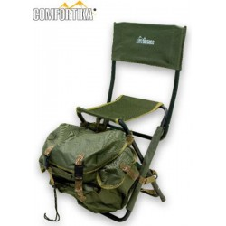 Folding chair COMFORTIKA (45х55х30 cm)