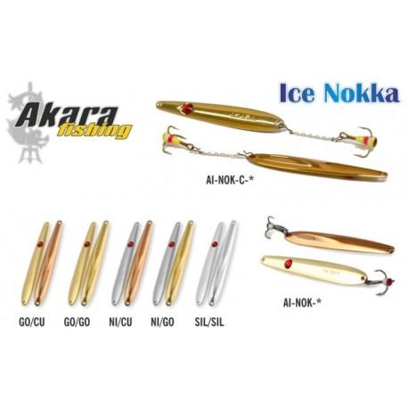 «Nokka» 75 (75 mm, 10,0 g, colour: SIL/SIL)