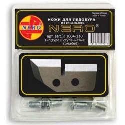 Jääpuuriterad NERO 110mm astmeline